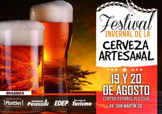 Afiche-festival-cerveza-2016-02